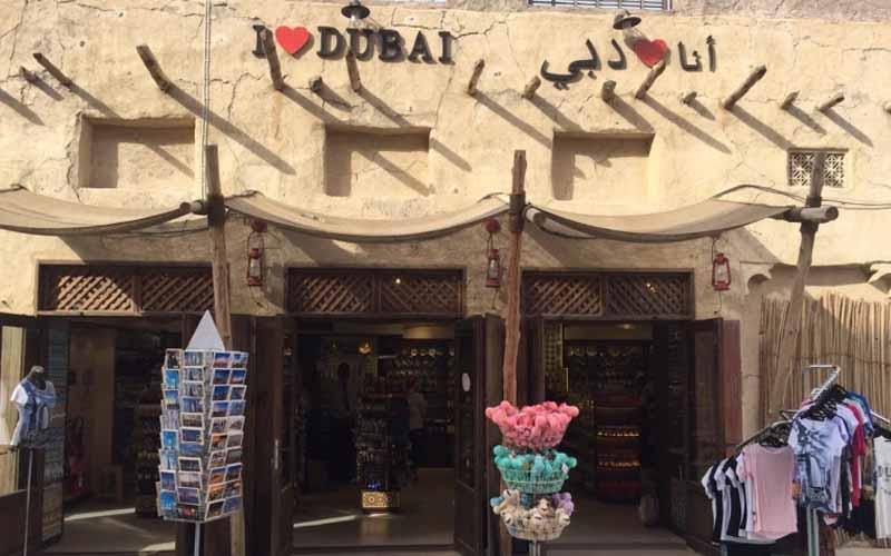 I-LOVE-DUBAI-AL-SEEF-dubai-uae-gifts-souvernir-showroom-contact