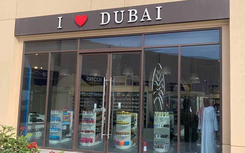 I-LOVE-DUBAI-THE-POINTE-PALM-JUMEIRAH-dubai-uae-gifts-souvernir-showroom-contact