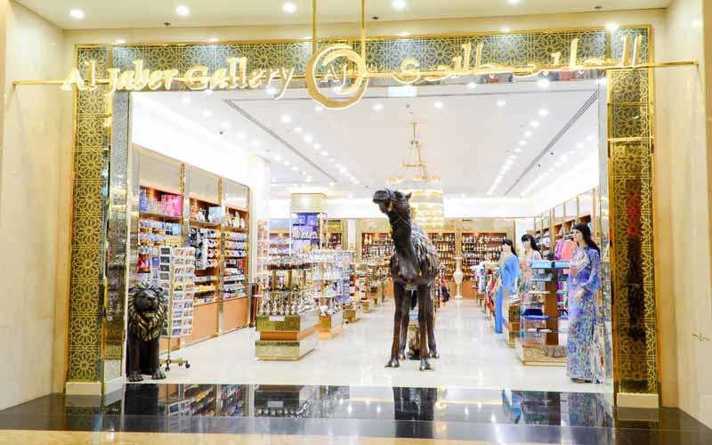 al-jaber-gallery-MALL-OF-EMIRATES-DUBAI-uae-gifts-souvernir-showroom-contact