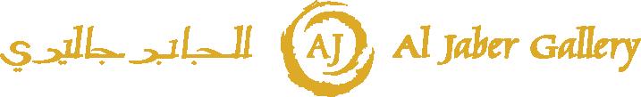 al-jaber-gallery-horizontal-logo-light