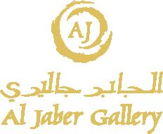 al-jaber-gallery-vetical-logo-02