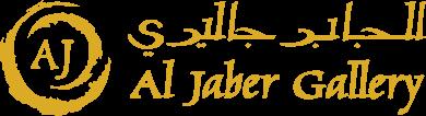 Al Jaber Gallery | Gifts | Souvenirs | Dubai | Abu Dhabi | UAE