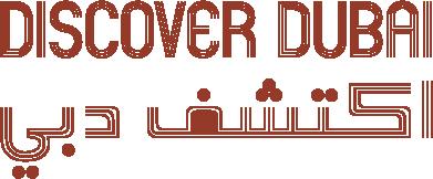 discover-dubai-logo