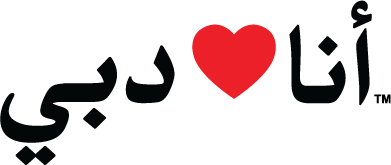 I love Dubai Arabic