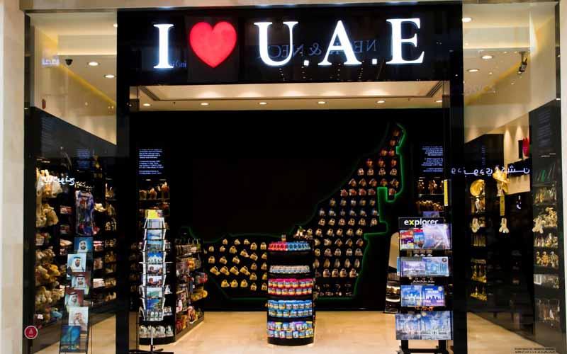 i-love-uae-yas-mall-abu-dhab-uae-gifts-souvenir-showroom-contact