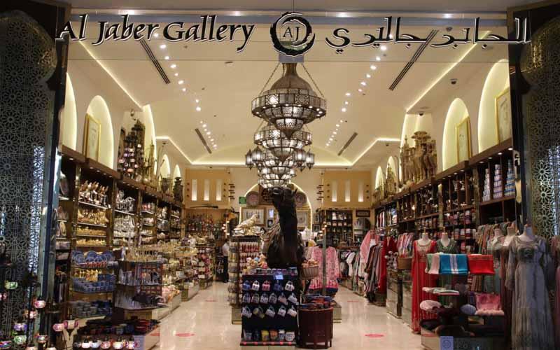 Dubai-mall-Al-Jaber-Gallery-2-dubai-uae-gifts-souvernir-showroom-contact