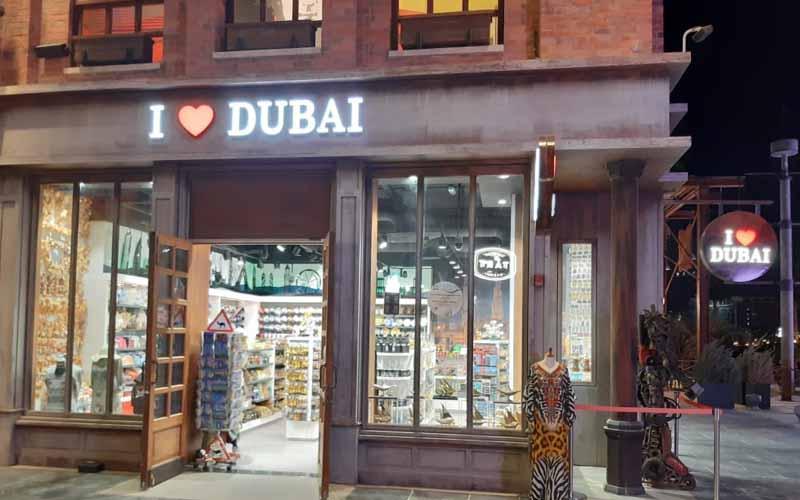 I-LOVE-DUBAI-lamer-dubai-uae-gifts-souvernir-showroom-contact