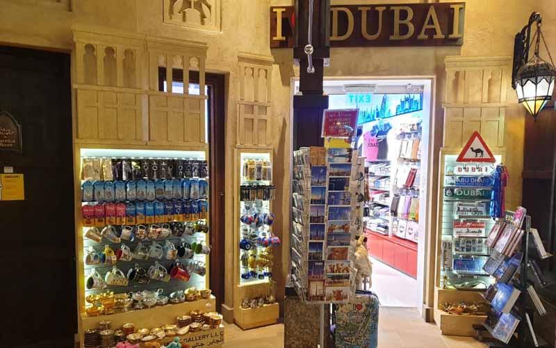 Madinet-Jumeirah-i-love-dubai-uae-gifts-souvernir-showroom-contact