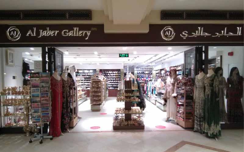 Souq-Al-bahar-Al-Jaber-Gallery-dubai-uae-gifts-souvernir-showroom-contact