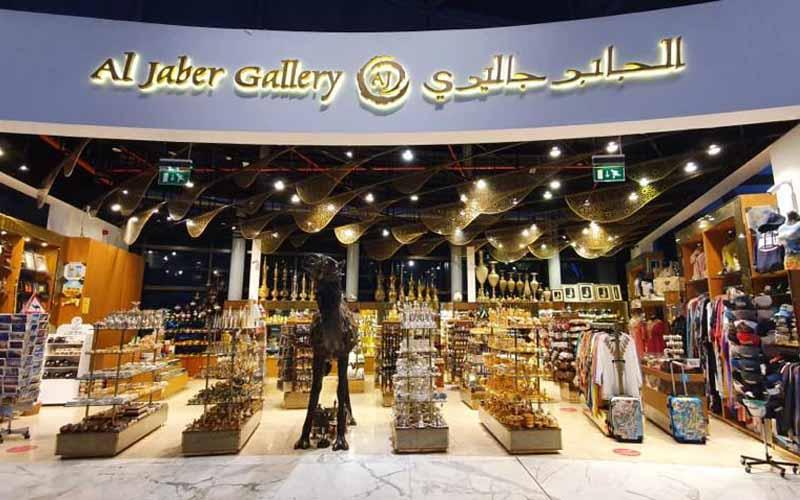 al-jaber-gallery-Ferrari-World-Abu-Dhabi-uae-gifts-souvernir-showroom-contacts