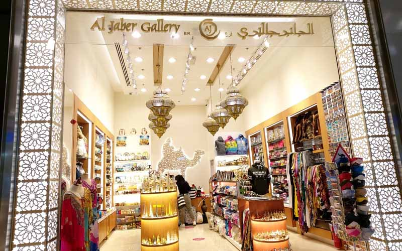 al-jaber-gallery-Marina-mall-uae-gifts-souvernir-showroom-contact