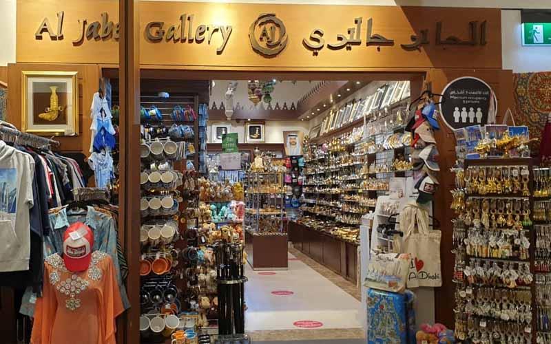 al-jaber-gallery-wtc-abu-Dhabi-uae-gifts-souvernir-showroom-contact