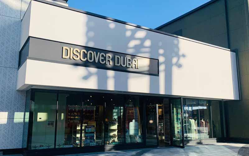discover-dubai-JBR-dubai-Blue-Waters-gifts-souvernir-showroom-contact