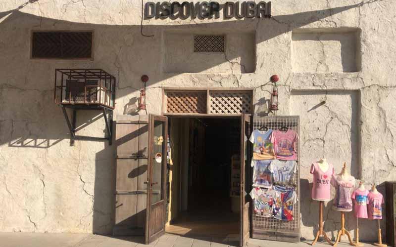discover-dubai-JBR-dubai-M-Alsaef-gifts-souvernir-showroom-contact