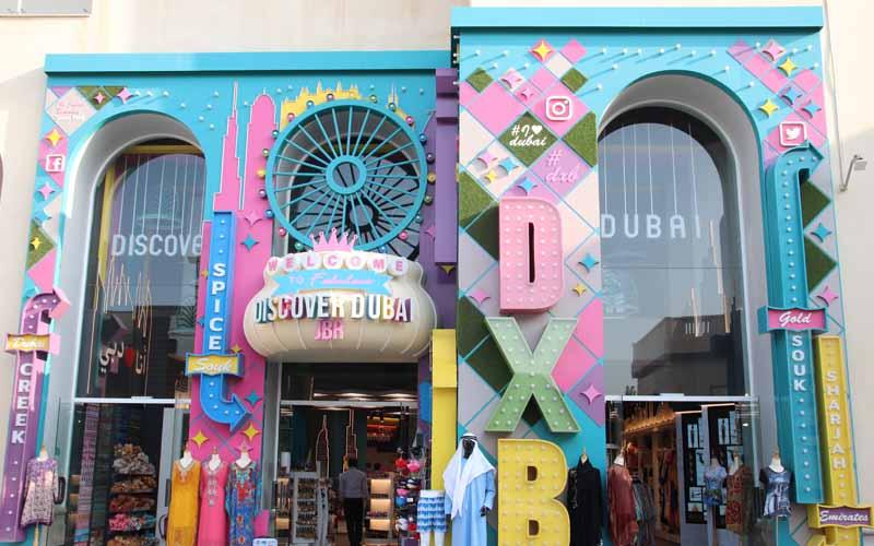 discover-dubai-JBR-dubai-uae-gifts-souvernir-showroom-contact