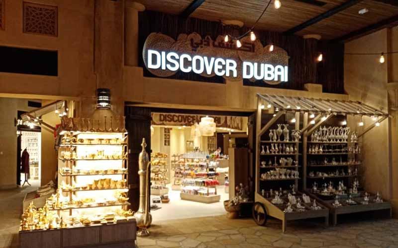 discover-dubai-Madinet-Jumeirah-dubai-uae-gifts-souvernir-showroom-contact