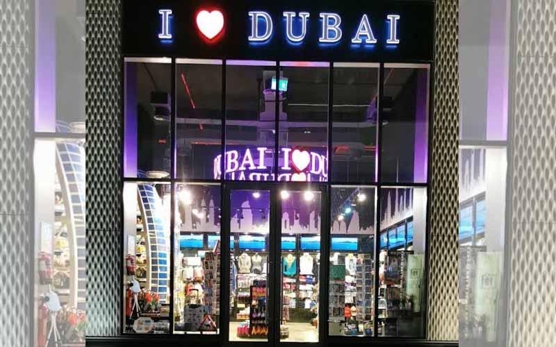 i-love-dubai-jbr-the beach-dubai-uae-gifts-souvernir-showroom-contact