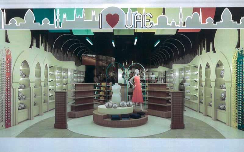 i-love-uae-Sheik-Zayed-Mosque-uae-gifts-souvernir-showroom-contact