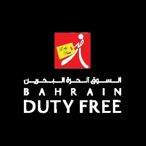 al-jaber-gallery-bahrain-duty-free