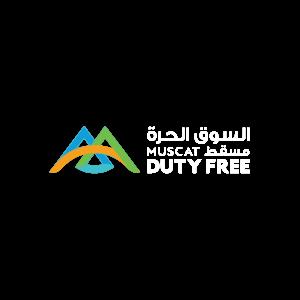 al-jaber-gallery-muscat-duty-free
