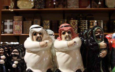 al-jaber -gallery-dubai-uae-culture
